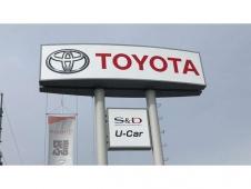 ネッツトヨタ多摩 羽村マイカーセンターの店舗画像