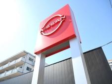 日産プリンス神奈川販売 U−Cars湘南台店の店舗画像