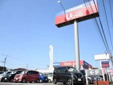 日産プリンス神奈川販売 U−Cars相模原店の店舗画像