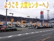(株)スズキ自販近畿 大東センターの店舗画像