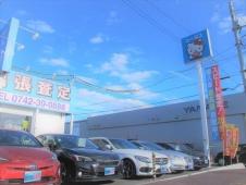 ユーポス 奈良店の店舗画像