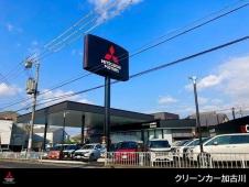 姫路三菱自動車販売(株) クリーンカー加古川の店舗画像