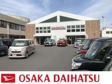 大阪ダイハツ販売(株) UーCAR寝屋川の店舗画像