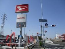 大阪ダイハツ販売(株) UーCAR岸和田の店舗画像
