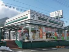 神戸トヨペット(株) THE GARAGE 和田山の店舗画像