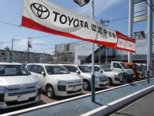 大阪トヨペット(株) U−Carランド外環東大阪店の店舗画像