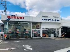 (株)スズキ自販京都 スズキアリーナ城陽の店舗画像