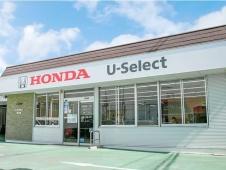 ホンダカーズ大阪 U−Select枚方南の店舗画像