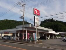 兵庫ダイハツ販売(株) U−CAR和田山の店舗画像