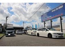カープロデュース 車遊館 の店舗画像