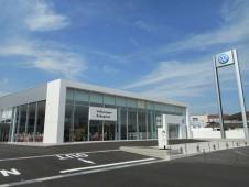 トヨタカローラ姫路(株) Volkswagen加古川の店舗画像
