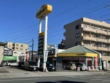 ガリバー 浦安やなぎ通り店の店舗画像