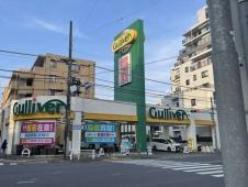 ガリバー 田無店の店舗画像