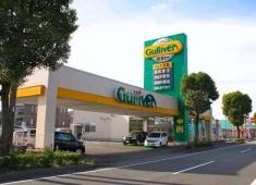 ガリバー 熊本東バイパス店の店舗画像