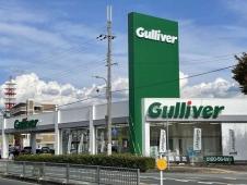 ガリバー 川西能勢口店の店舗画像