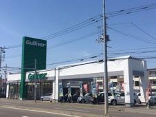 ガリバー 38号帯広店の店舗画像
