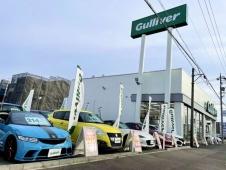 ガリバー 岐阜県庁前店の店舗画像