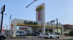 ガリバー 奈良三条大路店の店舗画像