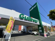 ガリバー 枚方バイパス店の店舗画像