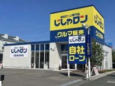 ガリバーアウトレット 190号宇部店の店舗画像