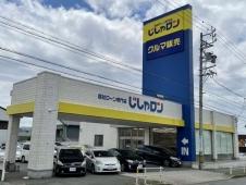 ガリバーアウトレット 豊川インター店の店舗画像