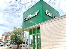 ガリバー 3号八幡東店の店舗画像