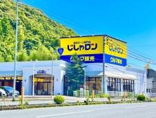 ガリバースナップハウス 高知南国バイパス店の店舗画像