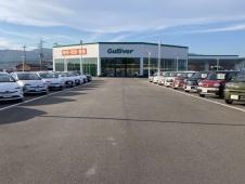 ガリバー 和歌山バイパス店の店舗画像