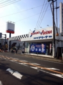 スズキモーター和歌山 スズキアリーナ東山の店舗画像