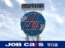 (株)ジョブカーズ 守口店の店舗画像
