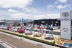 福島トヨタ自動車 マイカーランド福島北の店舗画像