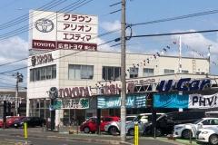 広島トヨタ自動車 福山北店の店舗画像
