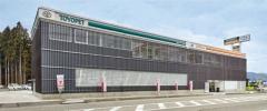秋田トヨペット 角館店の店舗画像