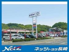ネッツトヨタ長崎 ユーカーランド久山の店舗画像