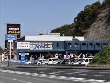 ネッツトヨタ長崎 ユーカー時津打坂の店舗画像