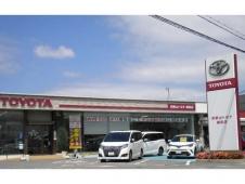 和歌山トヨタ自動車(株) U−Car梶取の店舗画像