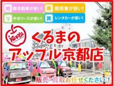 アップル 京都店 の店舗画像