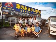 車のお探し専門店 加東店 有限会社エムアンドワイオートジャパン の店舗画像