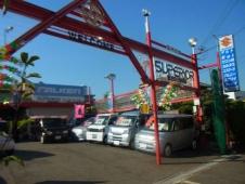 AUTO SHOP SUPERIOR の店舗画像