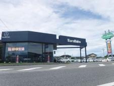 ユーロヴァーン の店舗画像