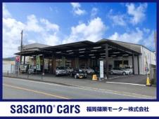 sasamo cars の店舗画像