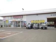 北北海道ダイハツ販売 U−CAR帯広店の店舗画像