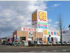 (株)軽自動車館 せんだい店の店舗画像