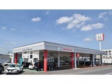 Honda Cars 北海道 旭川大橋店(認定中古車取扱店)の店舗画像