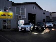 ONELINE の店舗画像