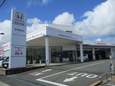 ホンダカーズ福岡 U−Select糸島の店舗画像