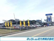 ネッツトヨタ北九州 シャント宗像の店舗画像