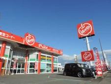 (株)ゴトウスバル アップル岐阜21号店の店舗画像