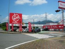(株)ゴトウスバル アップル恵那店の店舗画像