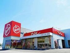 (株)ゴトウスバル アップル大垣インター南店の店舗画像